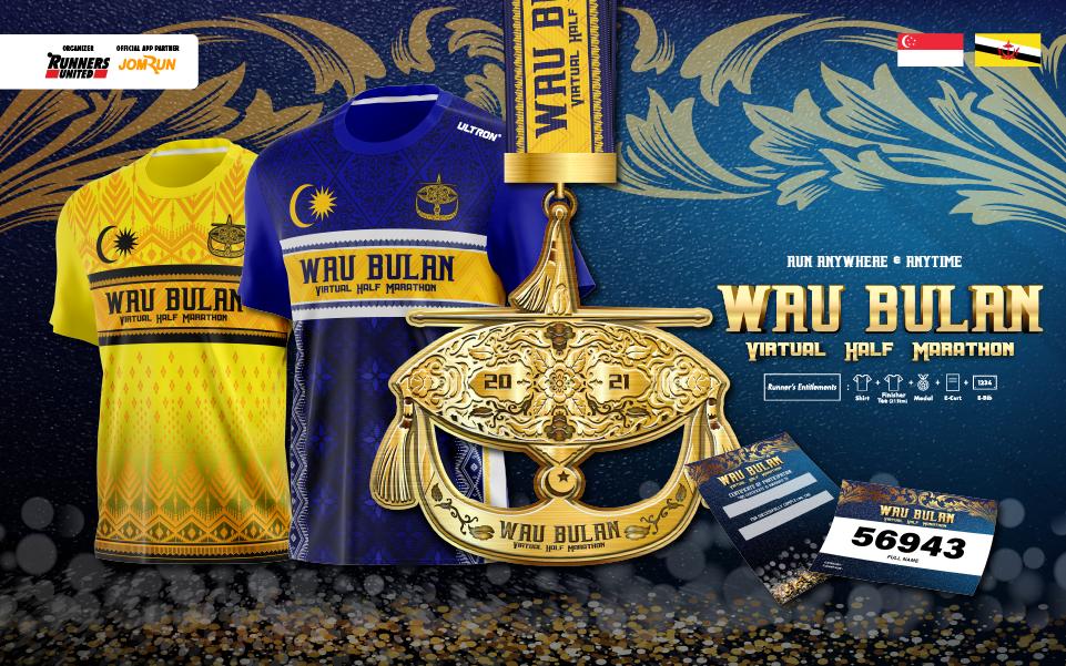 Wau Bulan Virtual Half Marathon - SG/BR