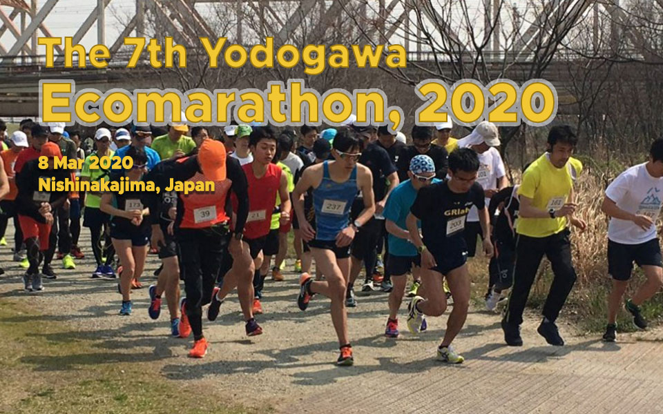 The 7th Yodogawa Ecomarathon 2020