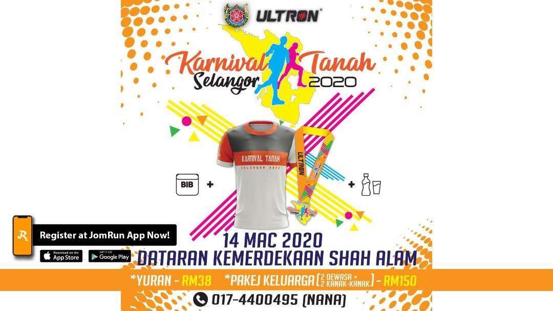 Karnival Tanah Selangor 2020