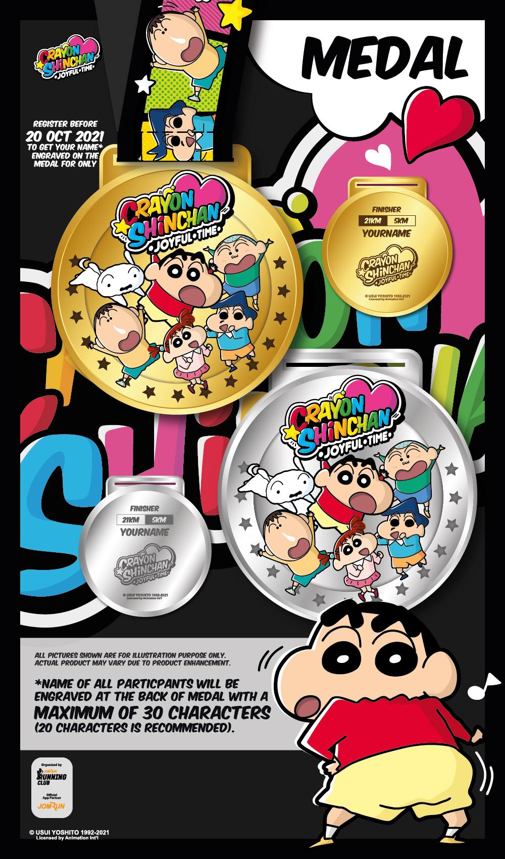 Crayon Shinchan Virtual Run Full Series
