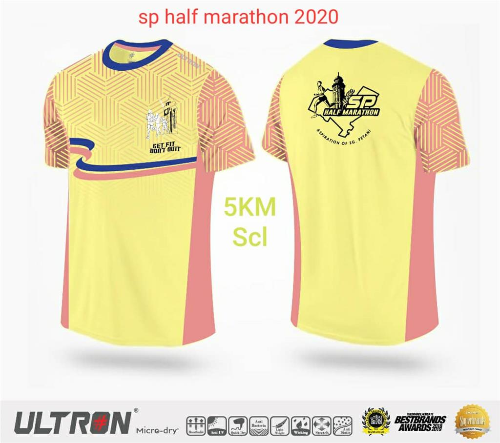 SP HALF MARATHON 2020