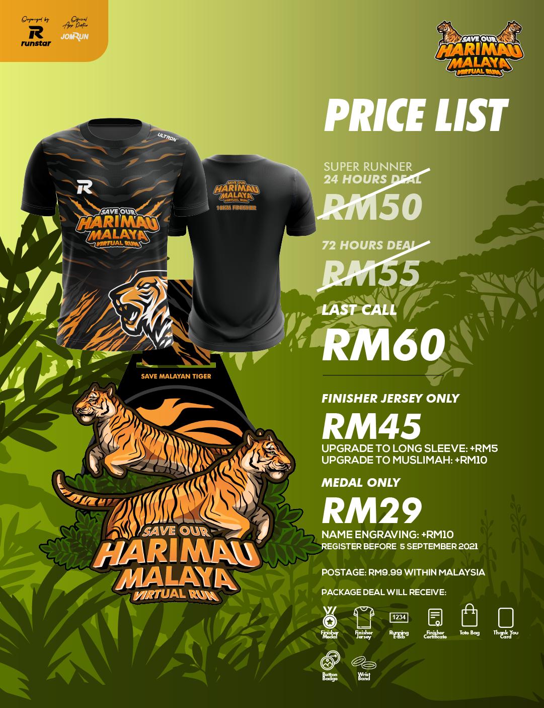 Save Our Harimau Malaya 10KM Virtual Run