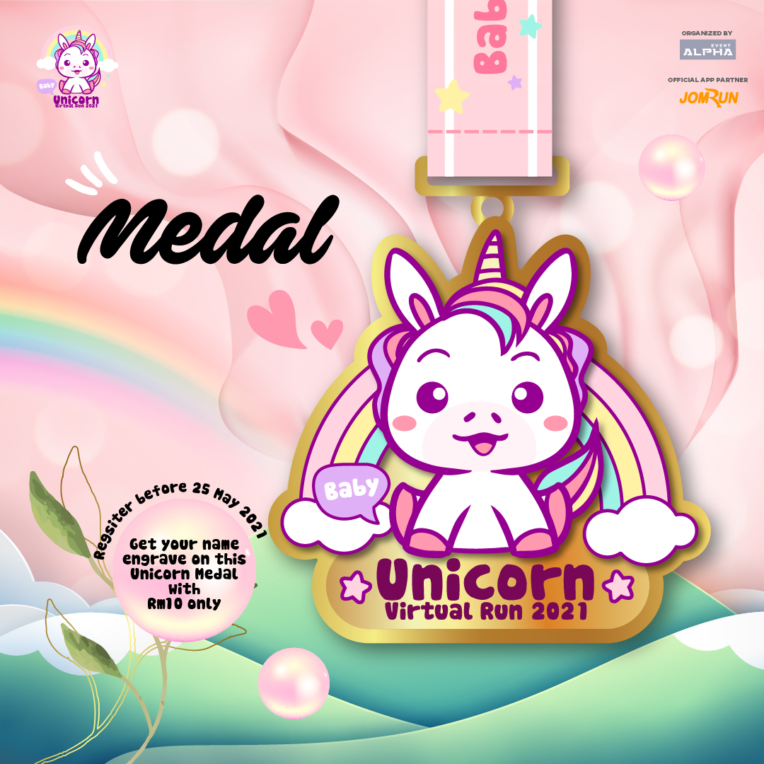 Baby Unicorn Virtual Run 2021