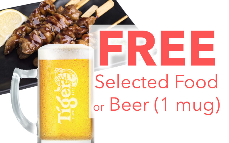 MANEKINEKO: Free Selected Dish / Beer (1 mug)