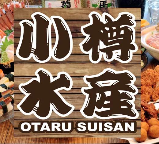 Otaru Suisan