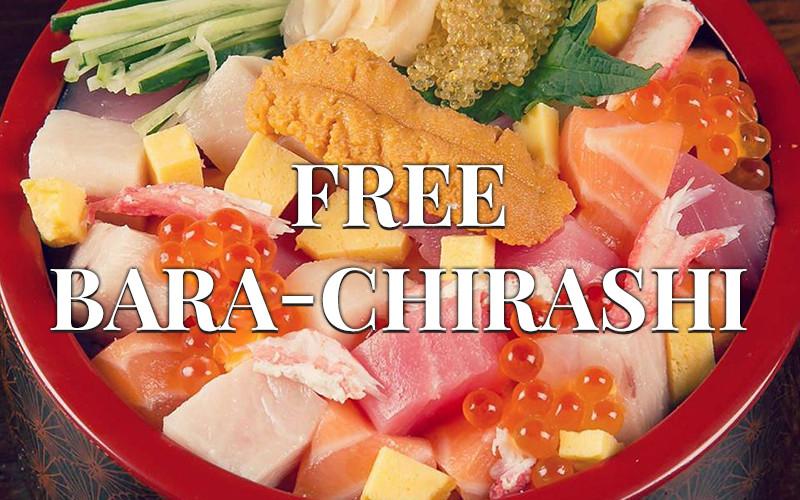 Tsukiji Fish Market: Free Bara-Chirashi (U.P. $20)