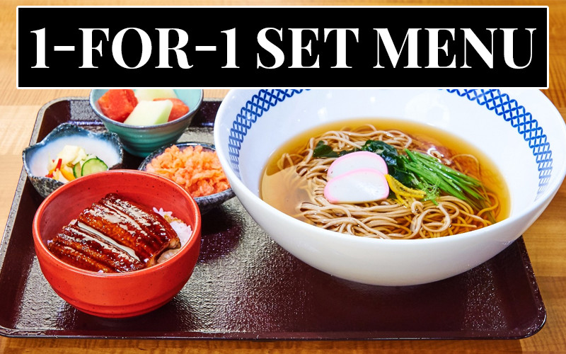FUJISOBA: 1-for-1 Set Menu