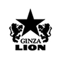 Ginza Lion