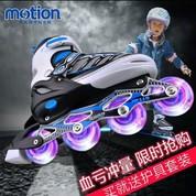 Sepatu Roda Inline Skate Roda Karet Bisa Model Bajaj  8082ee9d04