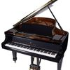 Grand Piano Steinway &amp Sons B-211 with Bench