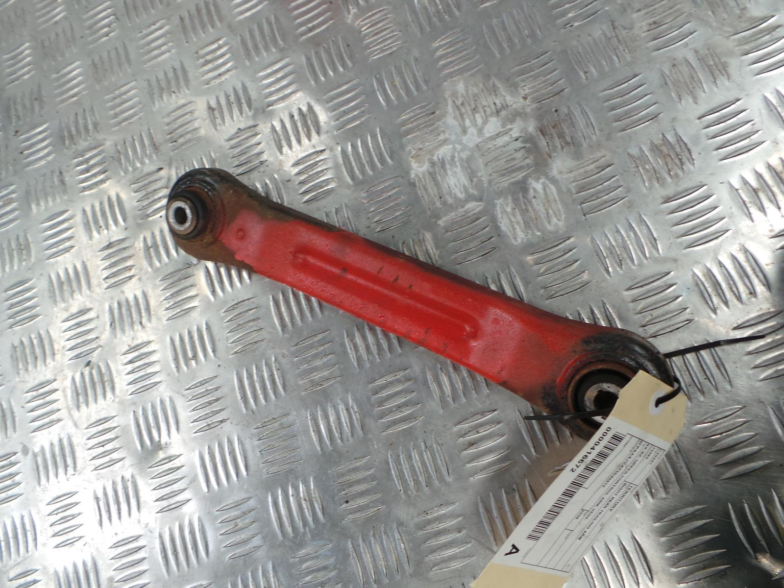 View Auto part Right Rear Trailing Arm Ford Territory 2006