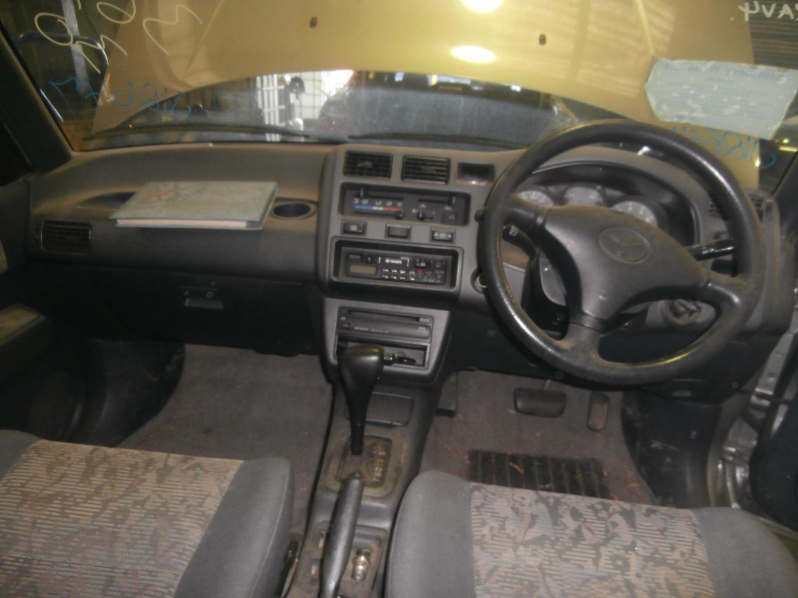 View Auto part Overflow Bottle Toyota Rav4 1999
