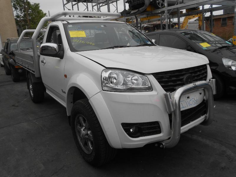 View Auto part Bonnet Hinge/Strut Great Wall Motors V200/v240 2012