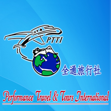 Performance Travel and Tours International