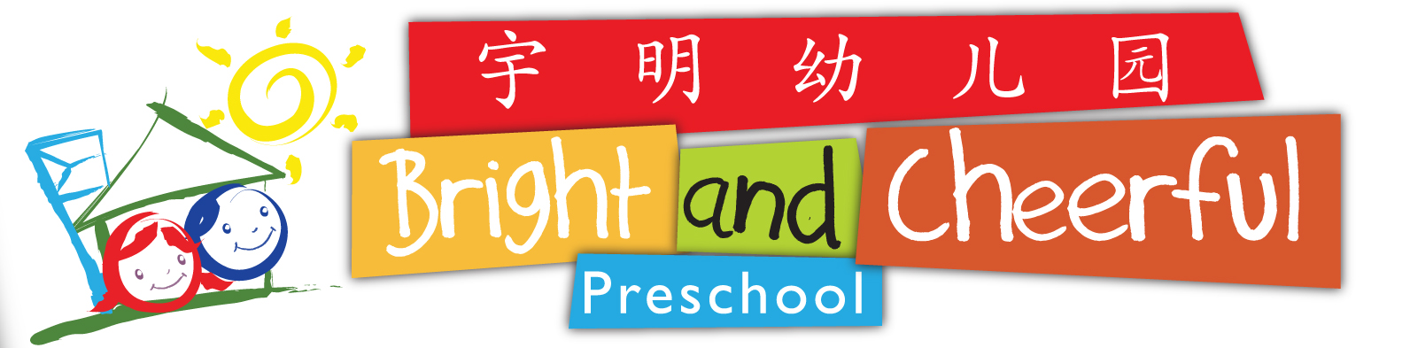 Bright and Cheerful Preschool