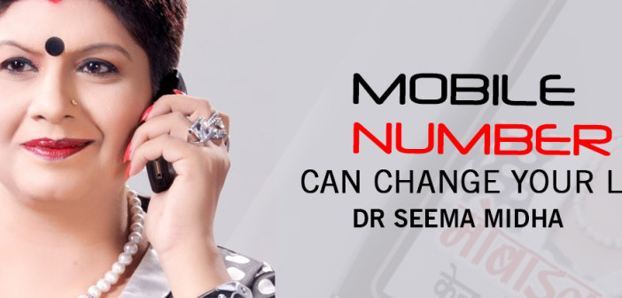 IS YOUR MOBILE NUMBER LUCKY OR…!