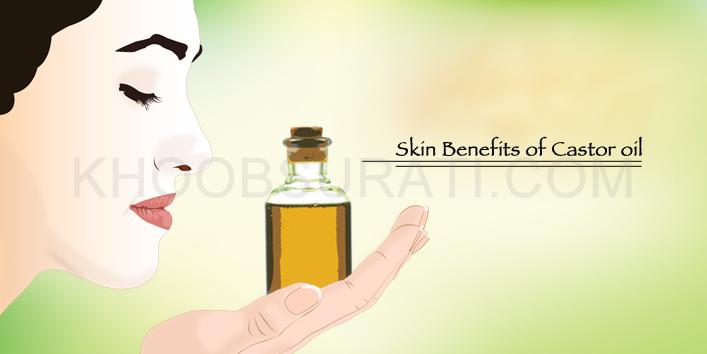 Amazing Benefits of Castor Oil- khoobsurati