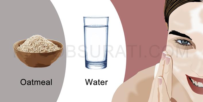 oatmeal-scrub707_354