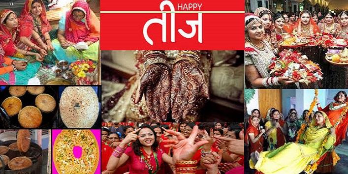 When to celebrate Hariyali Teej?