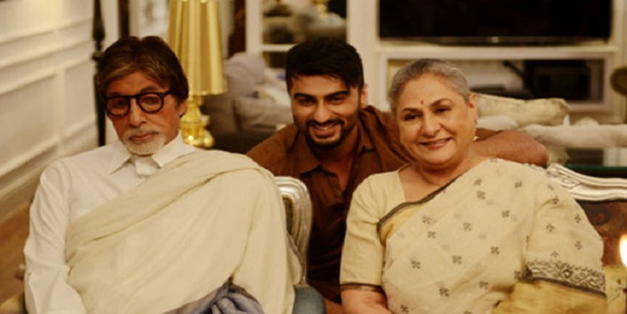 Amitabh Bachchan's house