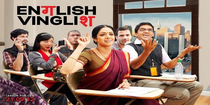 English Vinglish (2012)