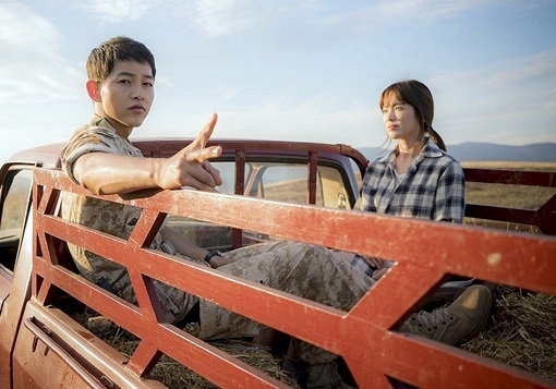 sun-drama-ending