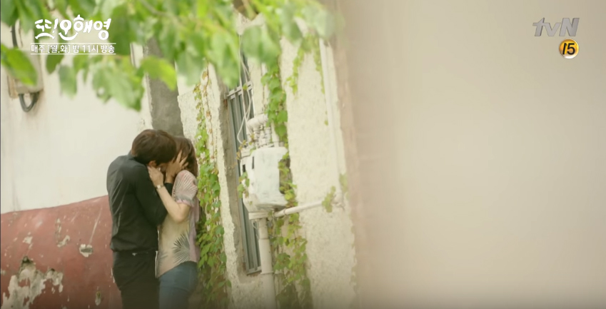 Another Oh Hae-young ep9
