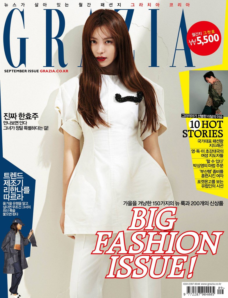 grazia Han Hyojoo 2