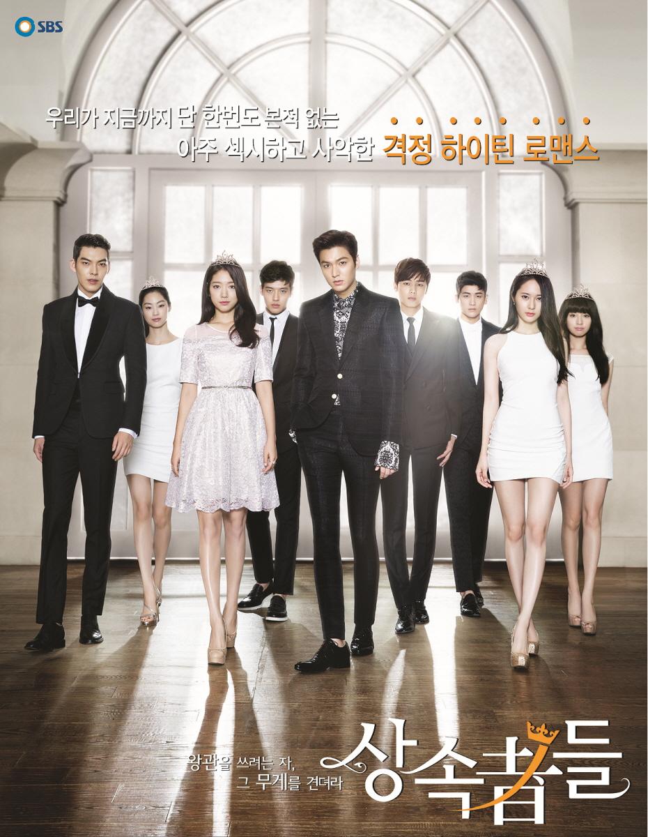 many actors drama