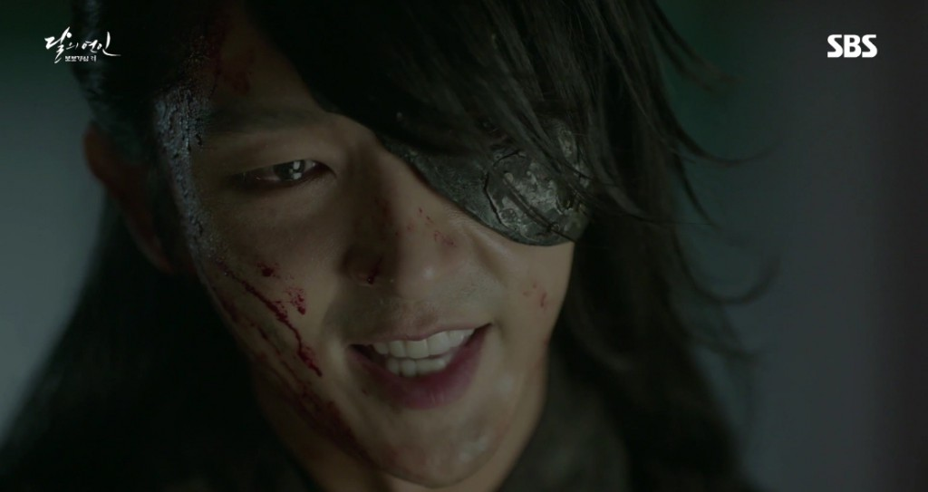 Scarlet Heart: Ryeo preview 5