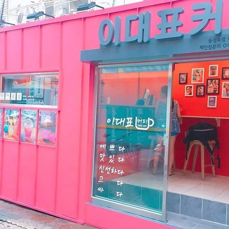 lee cafe 9