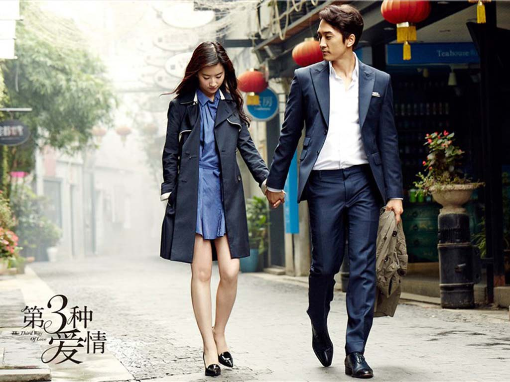 Liu Yi Fei Song Seung Heon