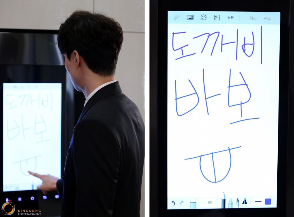 guardian-lee-dong-woo-making-ep2 7