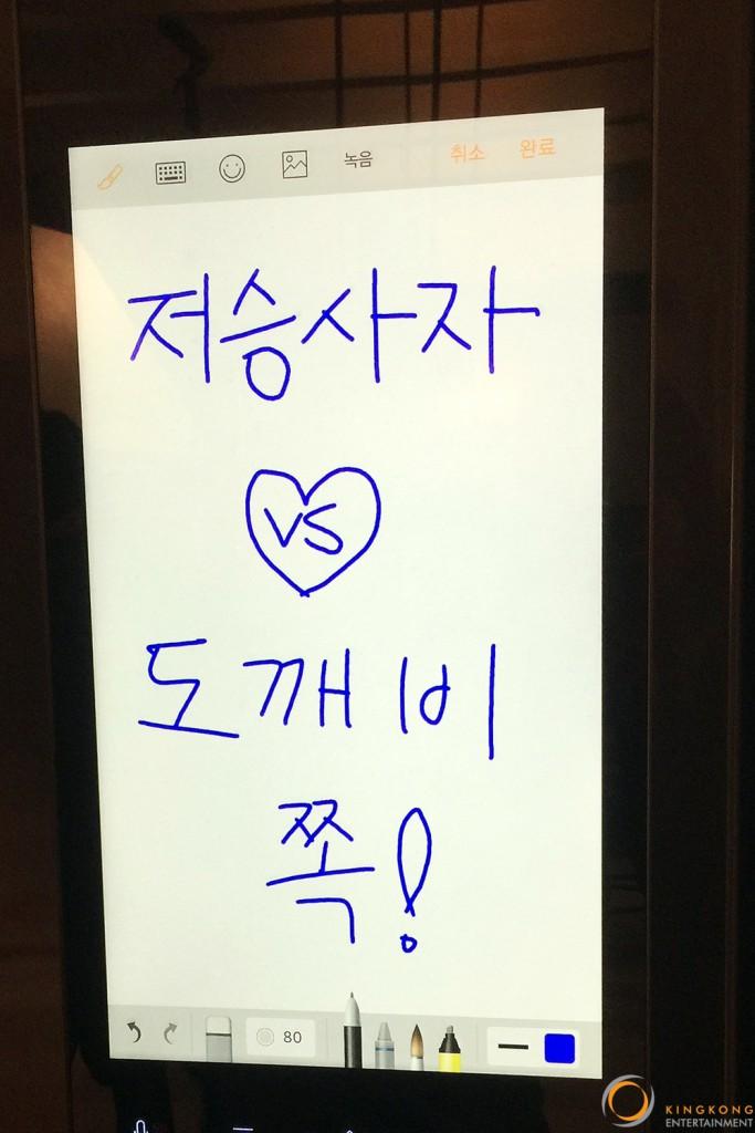 guardian-lee-dong-woo-making-ep2 8