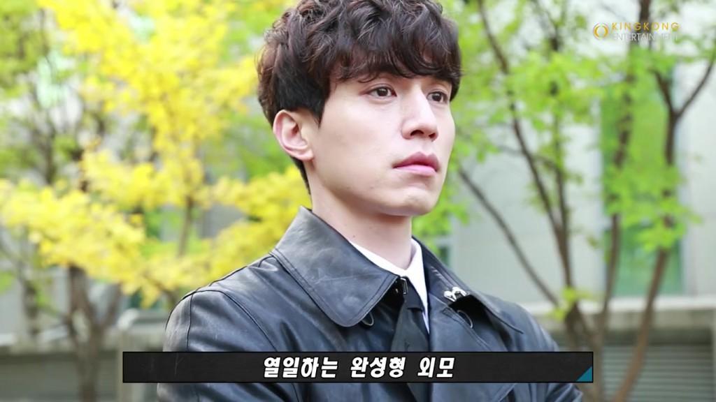 guardian-lee-dong-woo-making-5