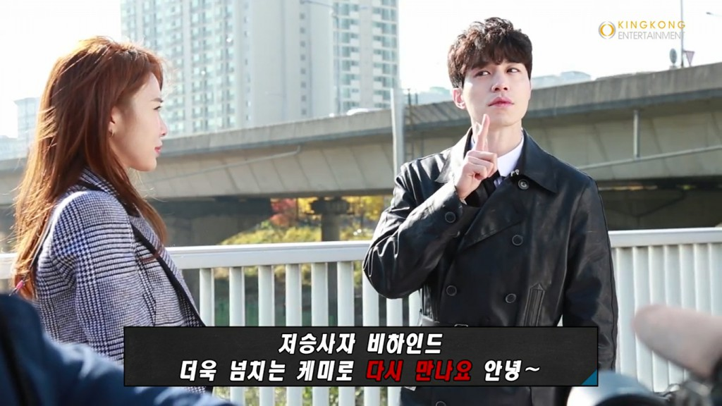 guardian-lee-dong-woo-making-ep3-10