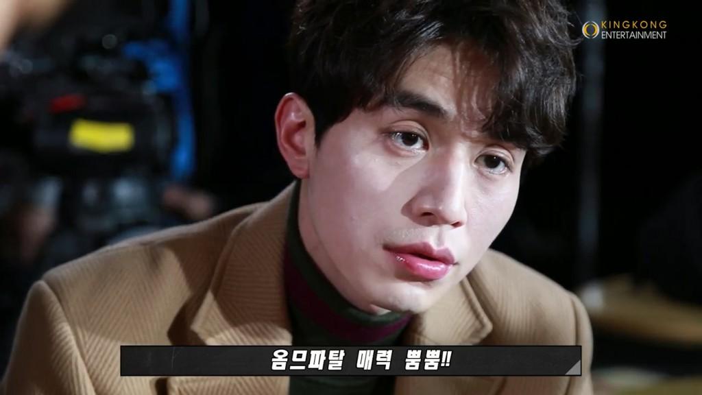 Guardian lee dong wook last making 10