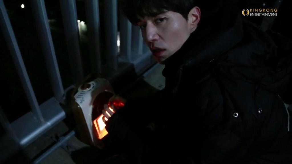 Guardian lee dong wook last making 7