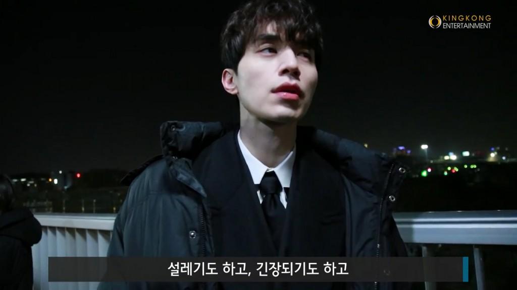 Guardian lee dong wook last making 8
