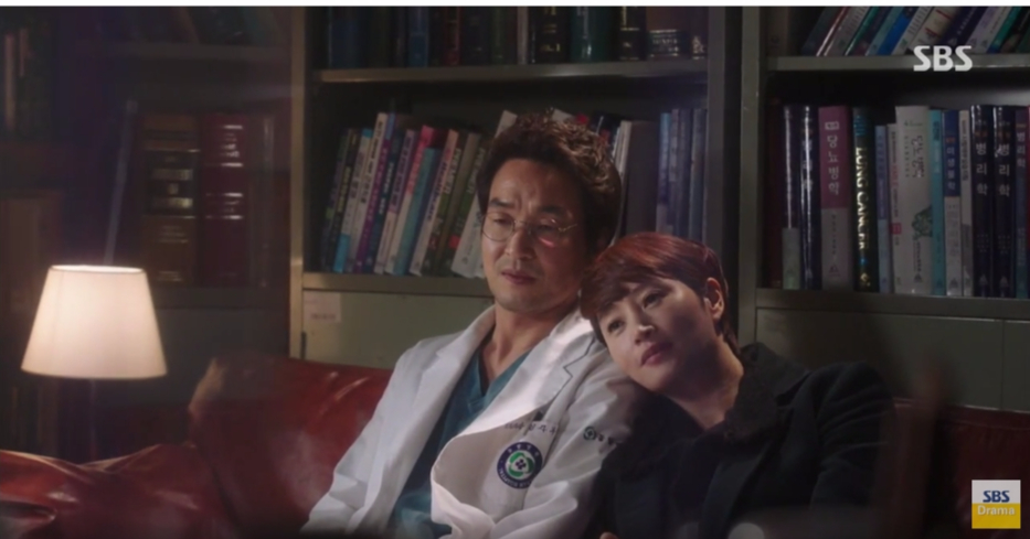 romantic doctor