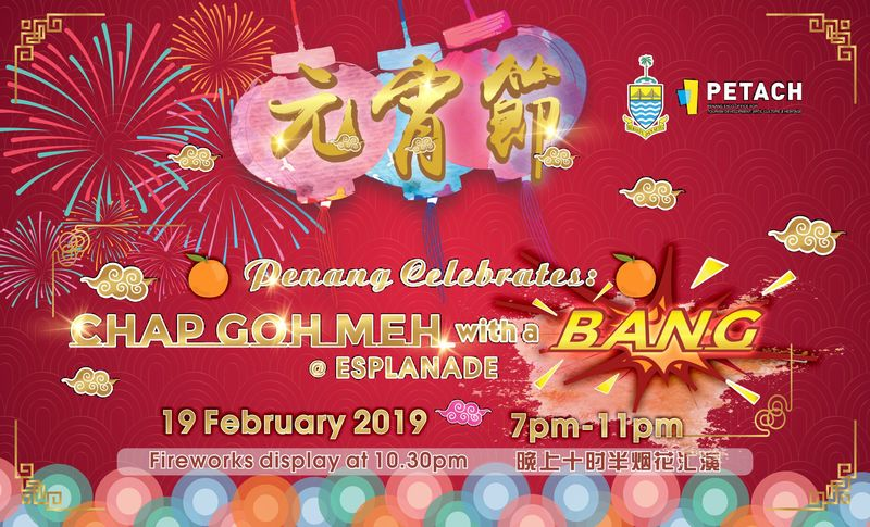 Penang tour, private tour, Chap Goh Meh, Chinese New Year