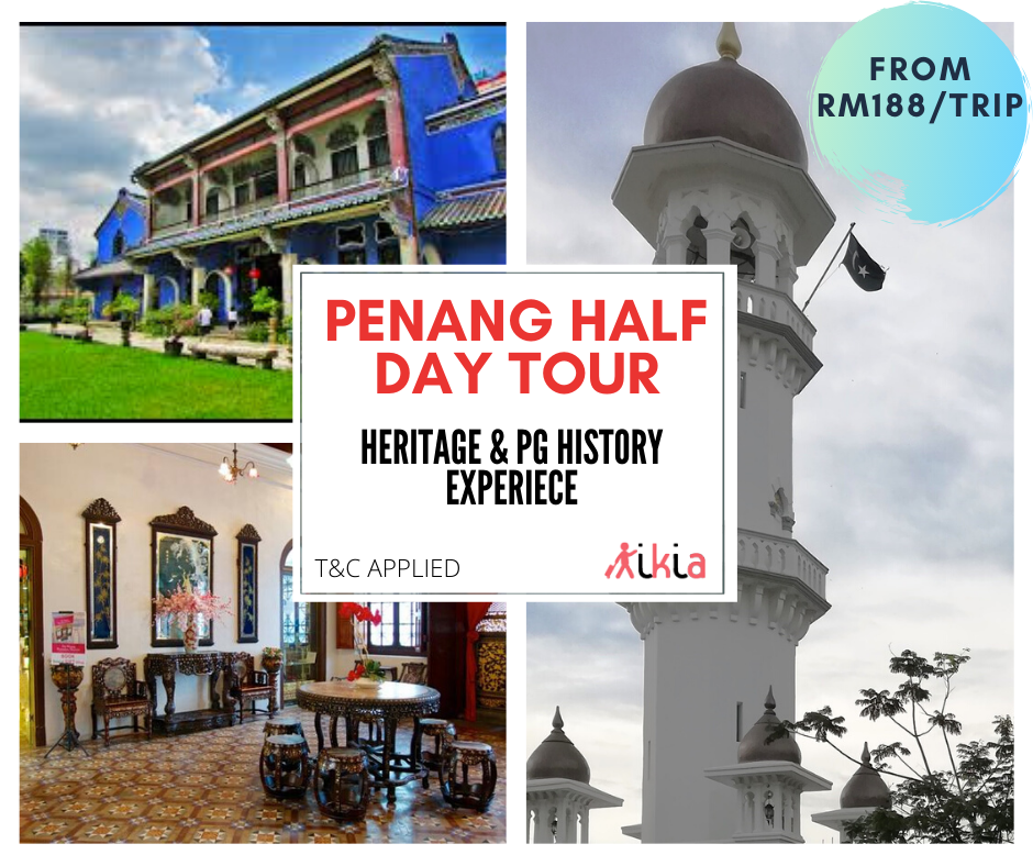 Penang half day tour