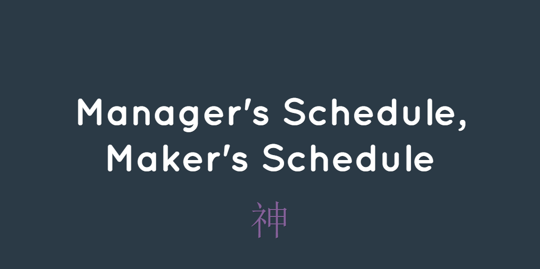Maker's Schedule, Manager's Schedule