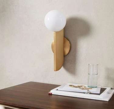Callen Retro Wall Lamp