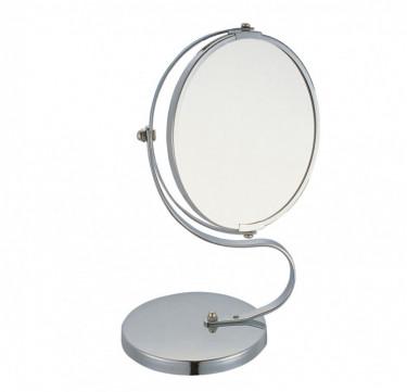 Curve Vanity Mirror J-103
