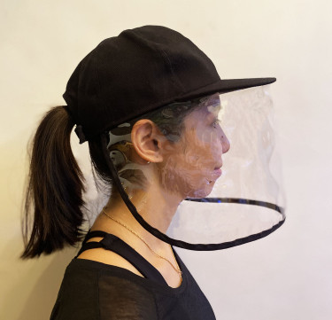 Adult Baseball Cap with Face Shield