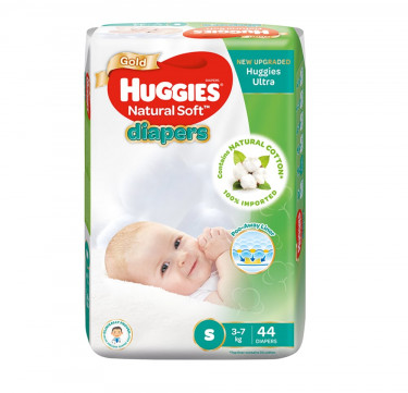 Huggies Natural Soft Diapers (Small, 44 pcs)