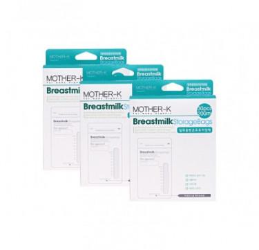 Breastmilk Storage Bags 200ml Bundle of 3