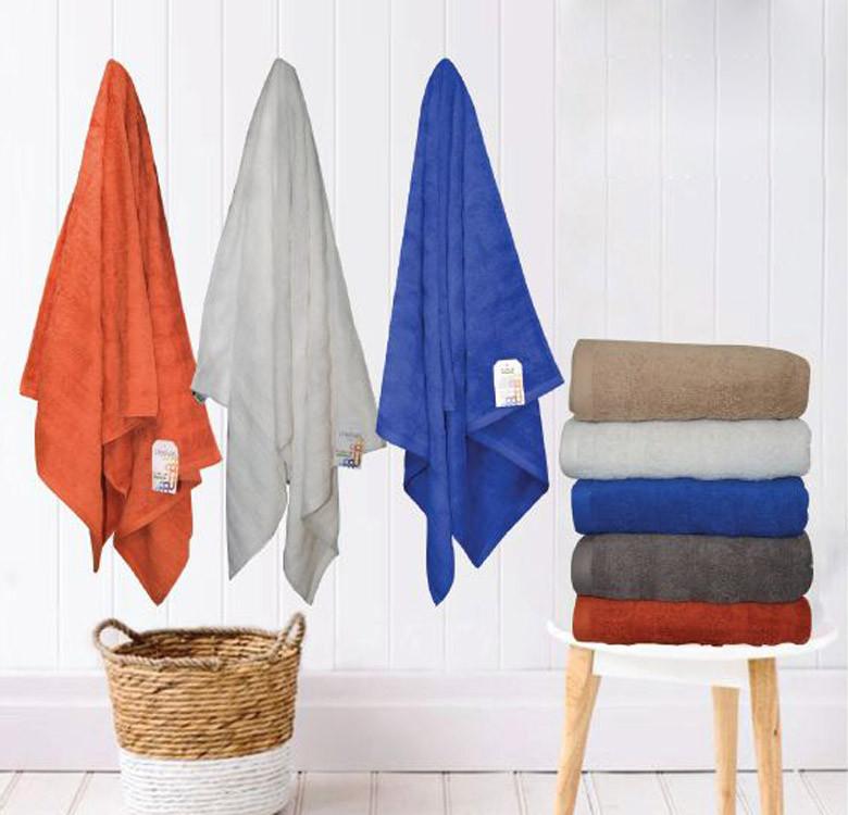 Brazilian Cotton Series 103 Towel Set