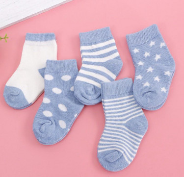 Little Mister Bo Peep Socks (Set of 5)